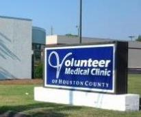 HOUSTON COUNTY VOLUNTEER MEDICAL CLINIC INC