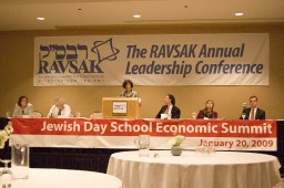 Jewish Community Day School Network